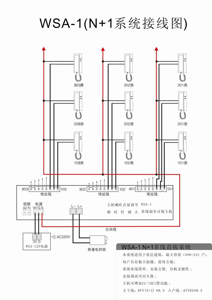 mp3解码板12v电路图